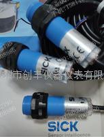 SICK西克光电开关VS180-2D01336
