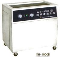 昆山禾創單槽式超聲波清洗器KH-1000