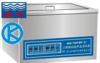 昆山舒美超声波清洗器KQ-100VDV三频