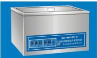 昆山舒美超声波清洗器KQ-700GVDV三频