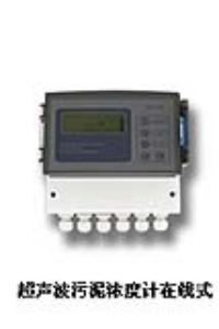 大連博克斯ULS133超聲波污泥濃度計