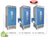 上海跃进霉菌培养箱MJ-180-II