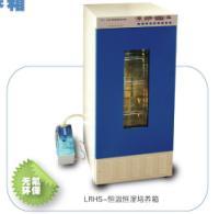 上海跃进恒温恒湿培养箱LRHS-200-II