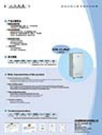 中科美菱4℃血液冷藏箱XC-588L