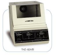 上海躍進臺式恒溫振蕩器THZ-82A