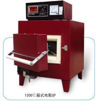 上海跃进箱式电炉SX2-2.5-12