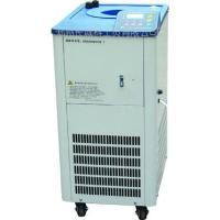 郑州长城科工贸低温冷却液循环泵DLSB-5/40 立式