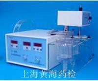 上海黃海藥檢片劑四用測定儀(脆碎,崩解,硬度一個杯溶出)數顯SY-2D(原78X-2B)