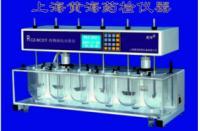上海黃海藥檢六杯智能藥物溶出度儀RCZ-6C3