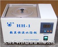 電熱恒溫水浴鍋