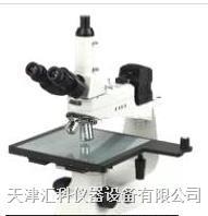 金相显微镜XJX-30T XJX-30T