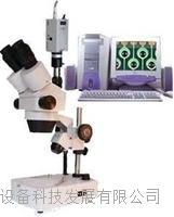 DTL-8800C 电脑型体视显微镜 DTL-8800C