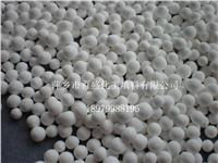 萍乡百盛微水深度干燥剂活性氧化铝