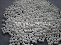 萍鄉百盛微水深度幹燥劑活性氧化鋁