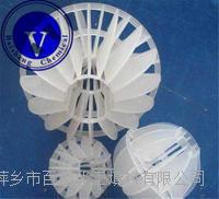 萍鄉百盛聚丙烯覆蓋球