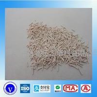 萍鄉百盛製氧機分子篩幹燥劑