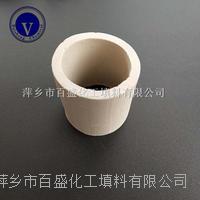 萍鄉百盛耐酸耐熱散堆填料陶瓷拉西環填料