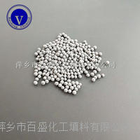 ?萍鄉百盛活性氧化鋁干燥劑除氟劑 ??? 1-3mm,2-4mm,3-5mm