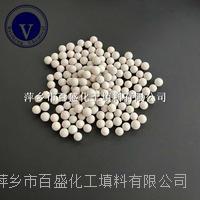 萍乡百盛惰性氧化铝瓷球,30%含铝量,13mm
