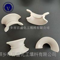 萍鄉百盛供應陶瓷填料陶瓷矩鞍環