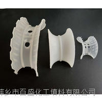 萍鄉百盛阻力小塑料矩鞍環 25.38.50.76