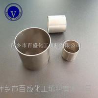 萍鄉百盛極簡散堆填料拉西環 陶瓷拉西環、金屬拉西環、塑料拉西環