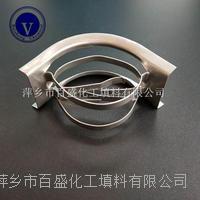 萍鄉百盛阻力小脫甲烷矩鞍環填料 矩鞍環