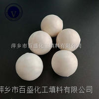 萍乡百盛环保反应器覆盖材料惰性瓷球 惰性氧化铝瓷球,优彩师手机版瓷球,填充球
