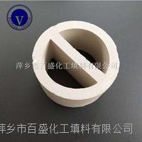 萍鄉百盛冶金行業再生塔散裝填料陶瓷勒辛環 10-150MM