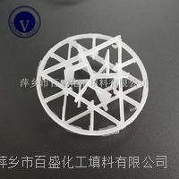 萍鄉百盛比重小孔隙率大塑料雪花環填料 塑料雪花環