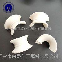 萍鄉百盛阻力小通量大塔填料陶瓷矩鞍環填料 矩鞍環產品