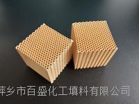 萍鄉百盛有機廢氣低溫燃燒催化劑 HNMCCA-A