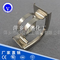 金屬矩鞍環 金屬填料矩鞍環16mm-76mm