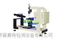 自动接触角测定仪 PT-705