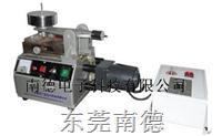 地板专用电动耐刮测试仪地板耐刮试验机 ND-120