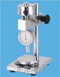 地板专用硬度测试仪 ND-430