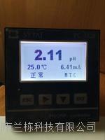 加酸加碱PH计 PC-3320