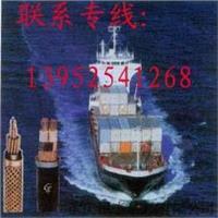 船用电力电缆CEF92/DA/SA/NA