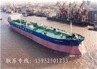 天然丁苯橡皮绝缘船用电线电缆CXV CXFR