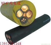 煤矿用聚(氯)乙烯绝缘和聚氯乙烯护套电话电缆
