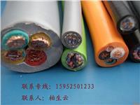 弹性体电线电缆超软电缆柔性电缆YRT超柔软电缆