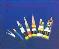 扁平电线排线DVY/DVY3-3
