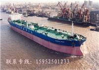 船用通信信号电缆