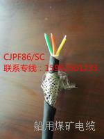 山东日照岚山CJPF船用修造电线电缆现货销售