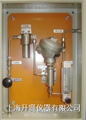微水分析系统 SXM-T-B