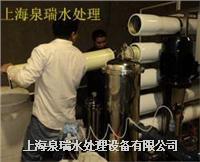 反渗透膜化学清洗