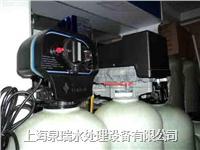 中央空调软水器