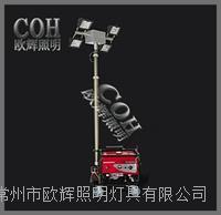 SFW6110D全方位遥控移动照明灯.移动照明车,自动升降照明车,LED照明车 SFW6110D