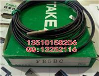 FR5BC日本竹中TAKEX光纤线 FR5BC