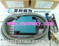 美国霍尼韦尔HONEYWELL光电传感器HRP-D52 HRP-D52